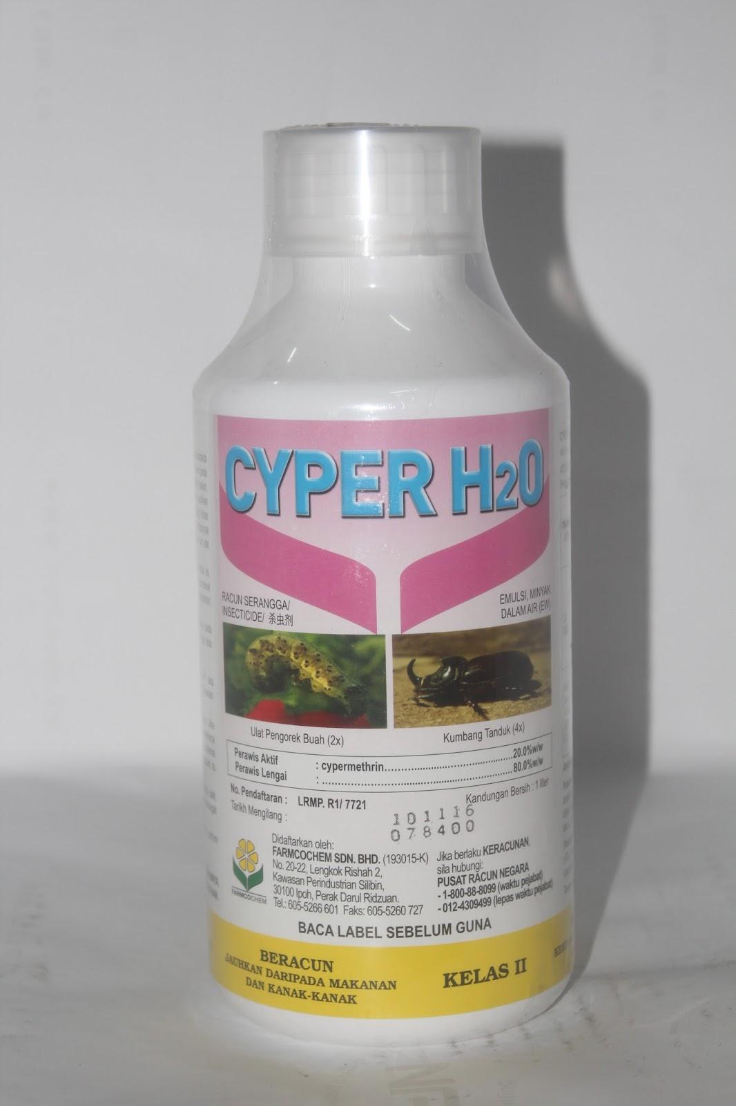 Cyper H20 - RM50.00