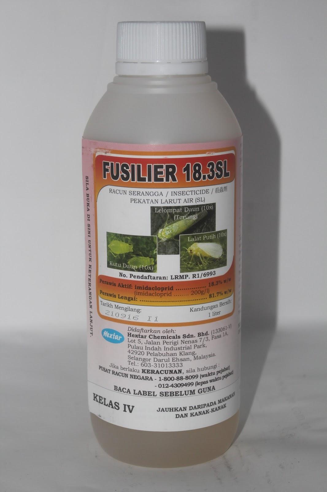 Fusilier - RM64.00
