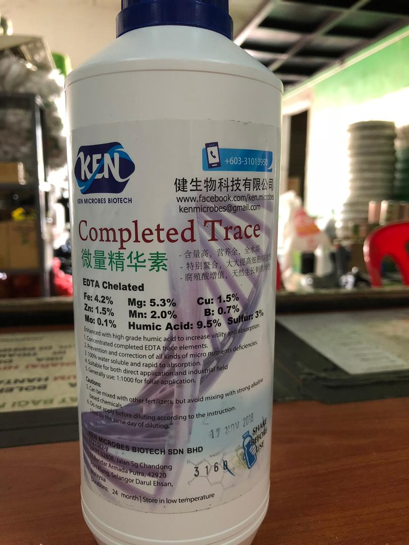 Completed Trace - RM53.00