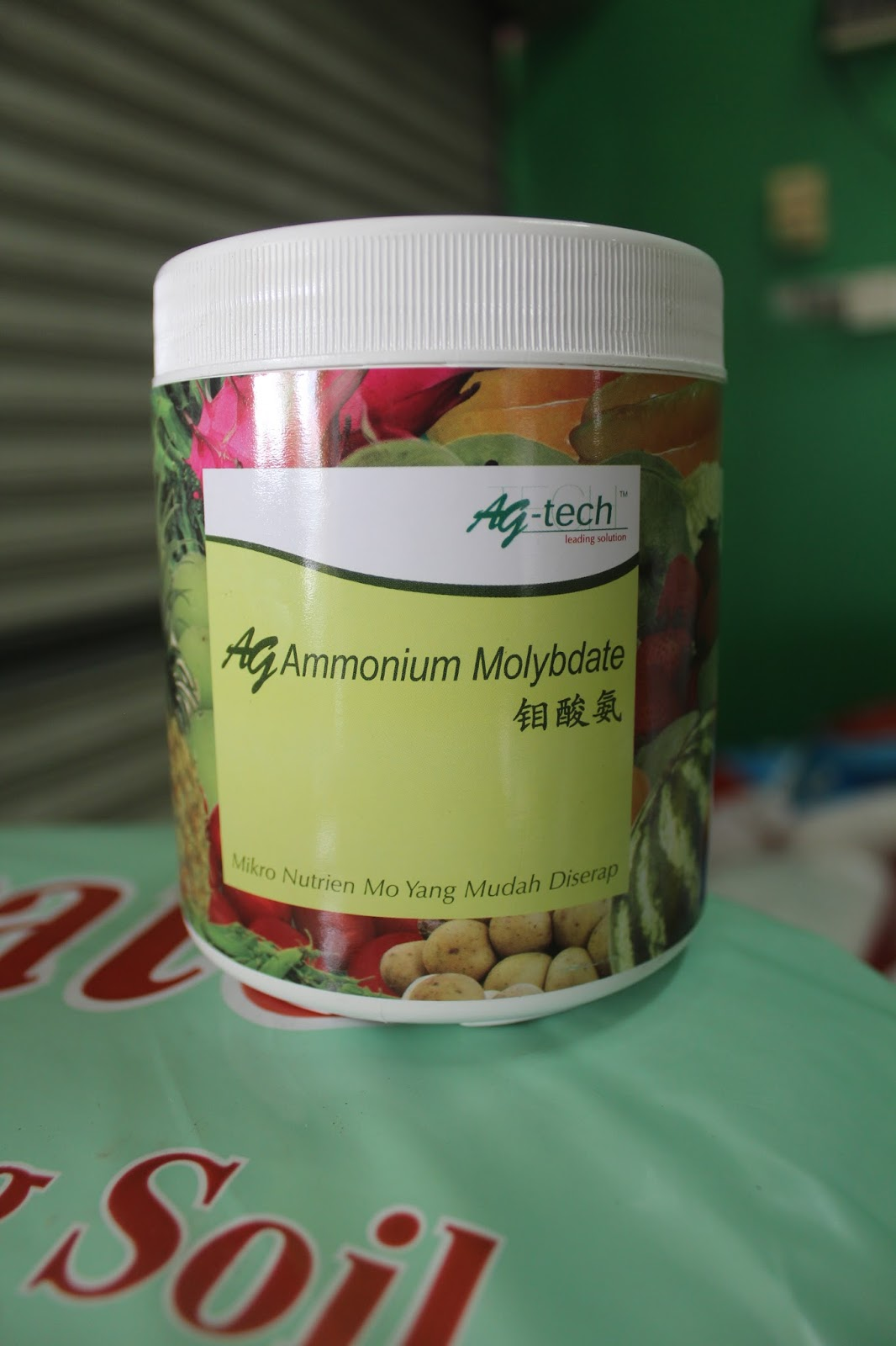 Ammonium Molybdate - RM165.00