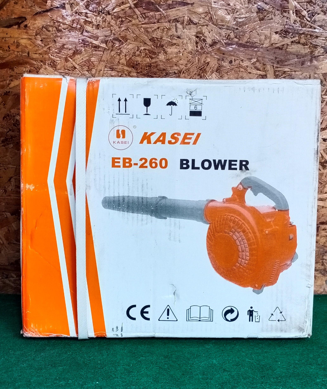 Hand Blower - RM420.00